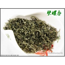 Grade : A  Supreme Chinese Dongting Bi Luo Chun Green Tea