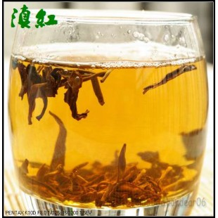 TOP YunNan  Dian Hong Tea,Cha,Go​lden Bud,Black Tea