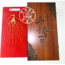 20yr wild ginseng Shanshen the whole dried root 14g China ChangBaiShan Ginseng