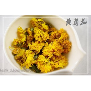 Yellow Chrysanthemum tea,Ju Hua,Summer cool drilk