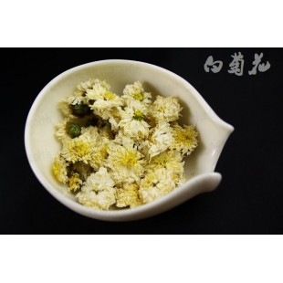Pure Imperial White Chrysanthemum Flowers Tea ,TCM