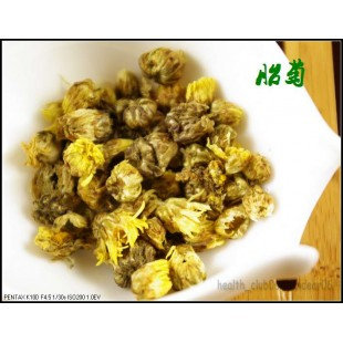 TOP Chinese ye ju hua ,wild chrysanthemum flower
