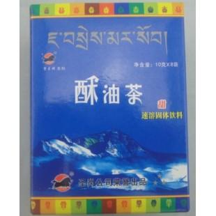 Instant Tibetan Original Flavour Yak Butter Tea 80g sweet