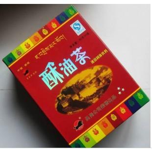 Instant Tibetan Original Flavour Yak Butter Tea 80g Salty